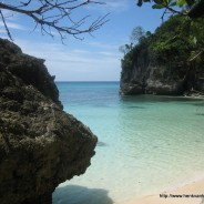 Photo Friday: Visayan beaches