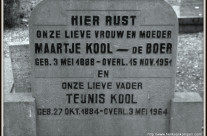 Tombstone Tuesday: Kool