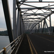 Photo Friday: San Juanico Bridge
