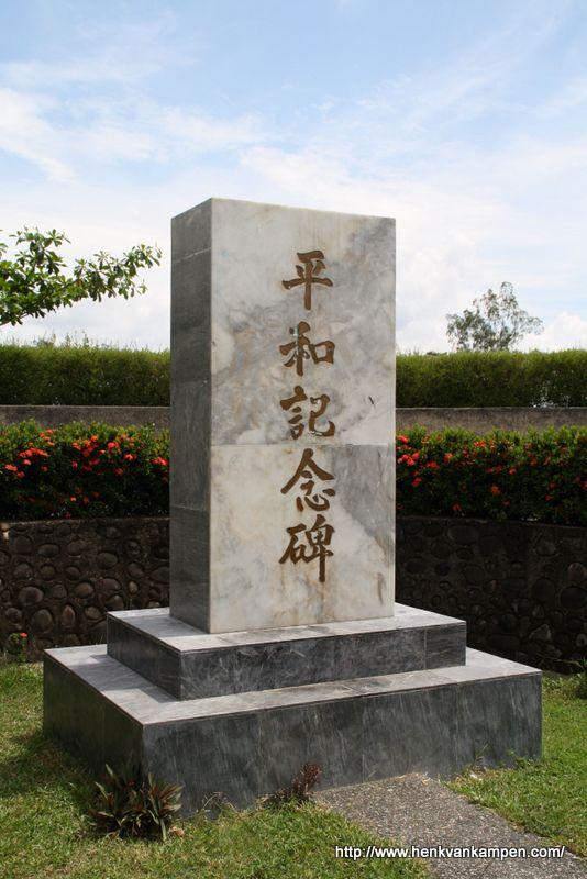 Japanese Peace Park, Tacloban