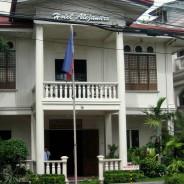 Hotel Alejandro