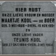Tombstone Tuesday: Kool
